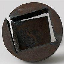 Iron & Steel – an exhibition of international sculpture |  Hillsboro Fine Art  49 Parnell Square West Dublin 1 | Thursday 21 February to Thursday 25 April 2013 | to