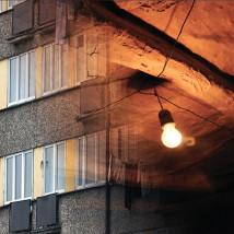 Anna Konik: Faraway, So Near… |  VOID  Patrick Street Derry BT48 7EL | Tuesday 28 January to Friday 7 March 2014 | to