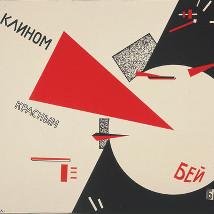 El Lissitzky: The Artist and the State |  IMMA  Royal Hospital, Kilmainham Dublin 8 | Thursday 30 July to Sunday 18 October 2015 | to