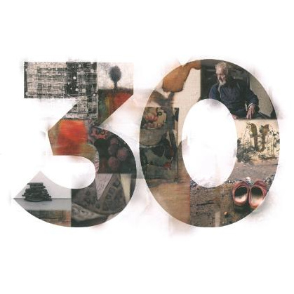 30 Years | Artists | Places |  Limerick City Gallery  Pery Square, Limerick | Friday 29 July to Sunday 4 September 2016 | to