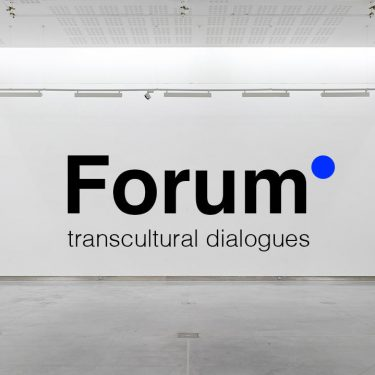 Forum: Transcultural Dialogues |  RUA RED  South Dublin Arts Centre Tallaght, Dublin 24 | Wednesday 11 April to Friday 13 April 2018 | to
