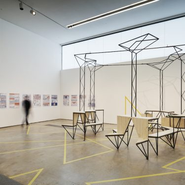 Town Planners |  VISUAL Centre for Contemporary Art  Old Dublin Road, Carlow | Saturday 3 February to Sunday 30 December 2018 | to