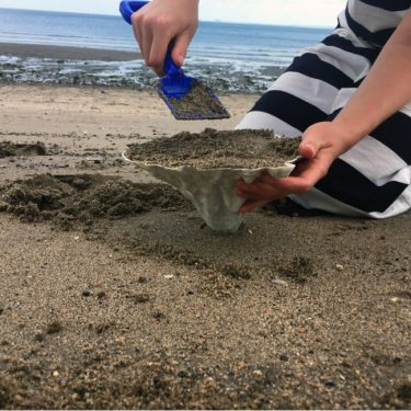 Katie Paterson: First there is a Mountain |  Portstewart Strand Portstewart County Derry~Londonderry | Sunday 9 June 2019 | to